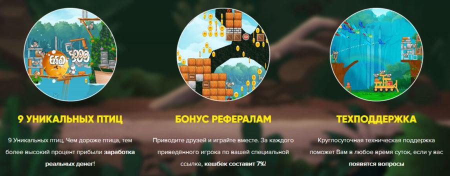 онлайн игра для пассивного заработка
