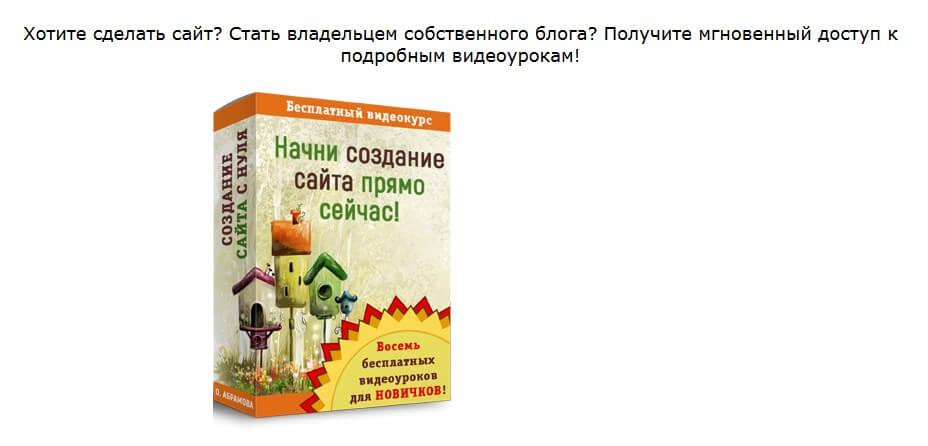 режим предпросмотра на justclick.ru
