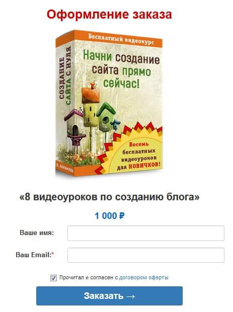 страница продукта
