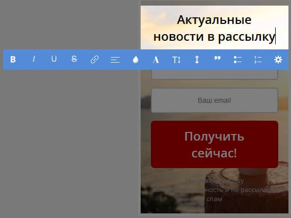 текстовый редактор заголовка