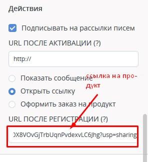 указание ссылки