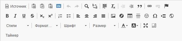 панель инструментов для работы с текстом