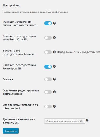 основные опции