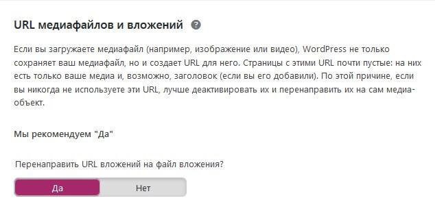 URL перенаправление