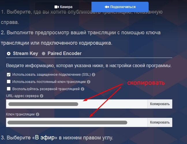 ключ и пароль