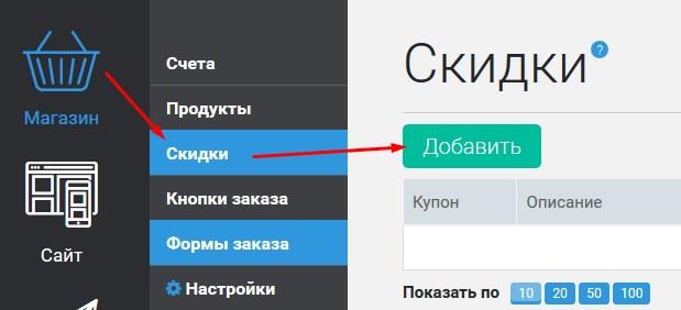 новая функция