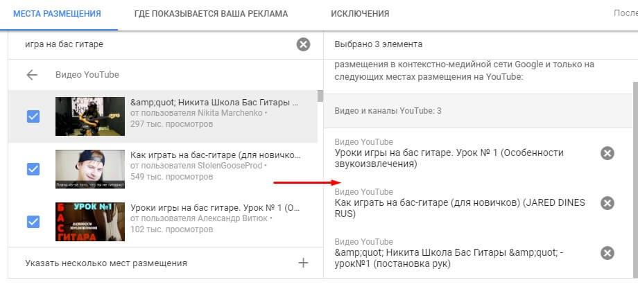 подбор видеороликов