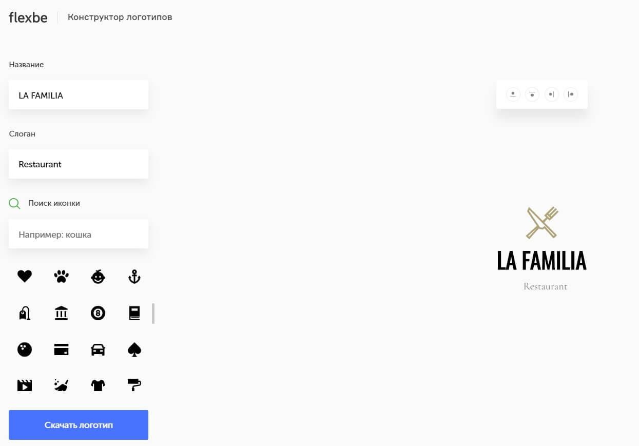 лаконичный конструктор логотипов