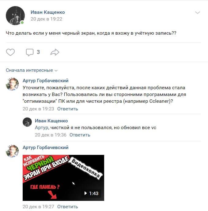 группа ВКонтакте Видеохолка