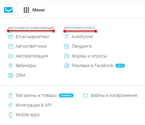 инструменты коммуникации на гетреспонс