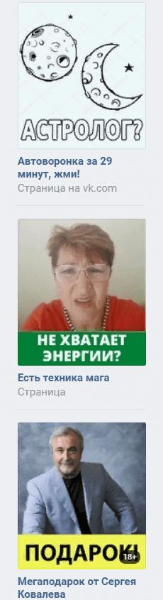 текстово-графический блок во вконтакте
