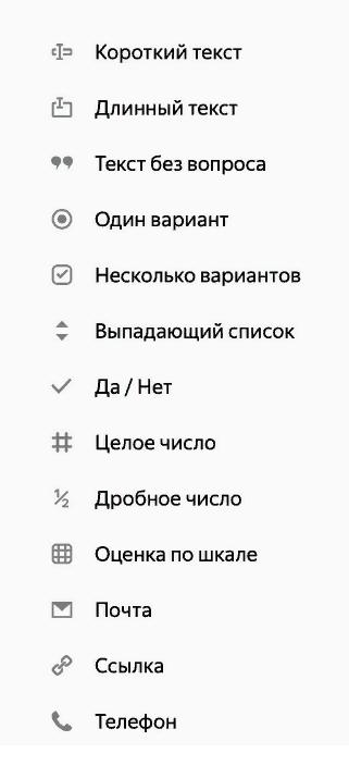 поля конструктора
