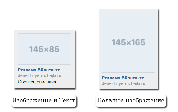 размеры тизеров вконтакте
