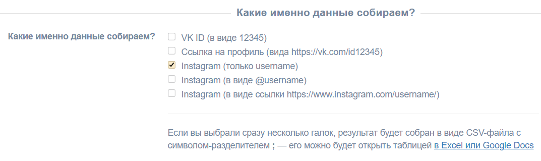 вк - инстаграм