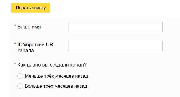 программа Аврора на Яндекс Дзен