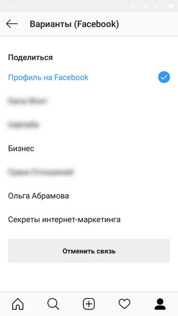 варианты Facebook