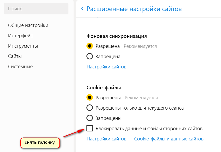 ошибка на ютуб The feature you requested is currently unavailable. Please try again later