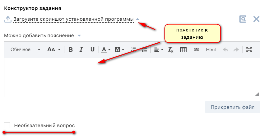 дз: загрузка файлов