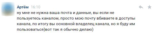 Зачем покупают каналы на платформе Яндекс.Дзен и стоит ли их продавать