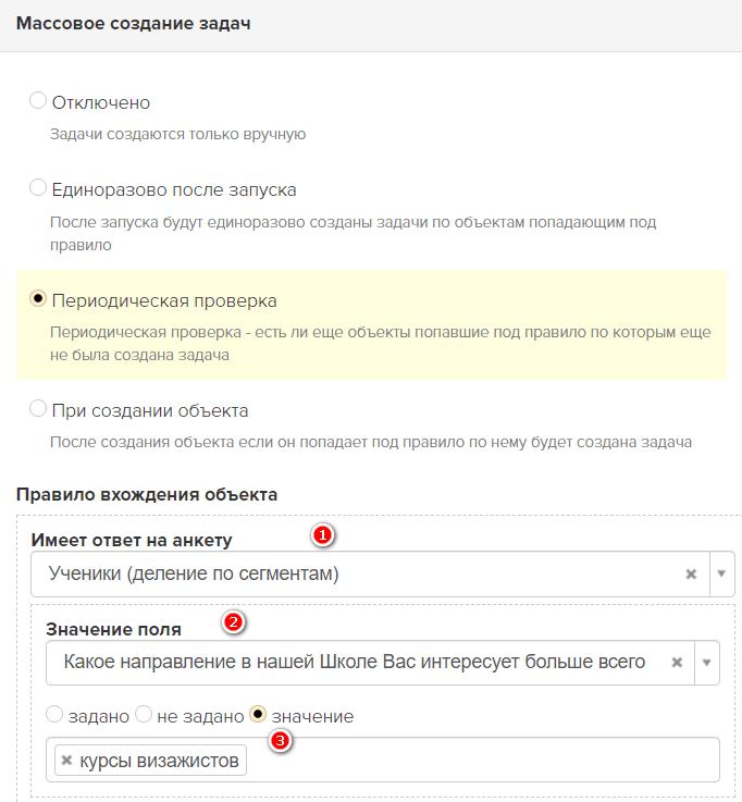правило вхождения объекта