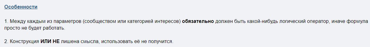 операторы вк