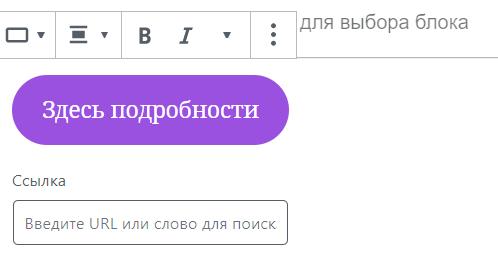 кнопка в статье
