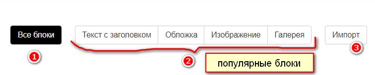 конструктор геткурс
