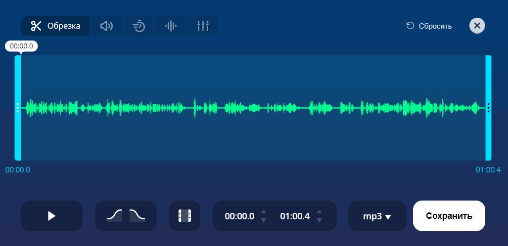 звуковая дорожка