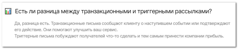 ТОП-10 лучших сервисов для email рассылки на русском языке