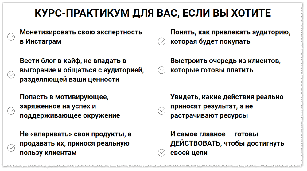 программа обучения